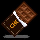 :bechocolate: